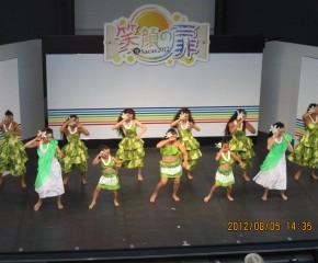 Aloha Festa2