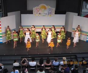 Aloha Festa in 夏サカス