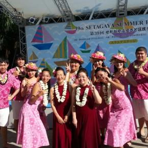 2016年夏のイベント出演(世田谷区民ふるさと祭り、上野毛サマーフェスティバル)